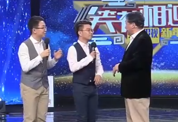 2018春晚相声后辈与姜昆同台演出