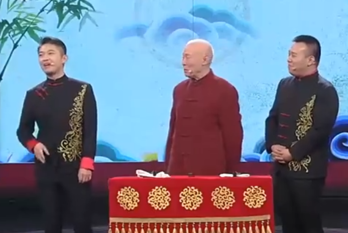 2018春晚相声《保卫老先生》金霏 陈曦 李增瑞