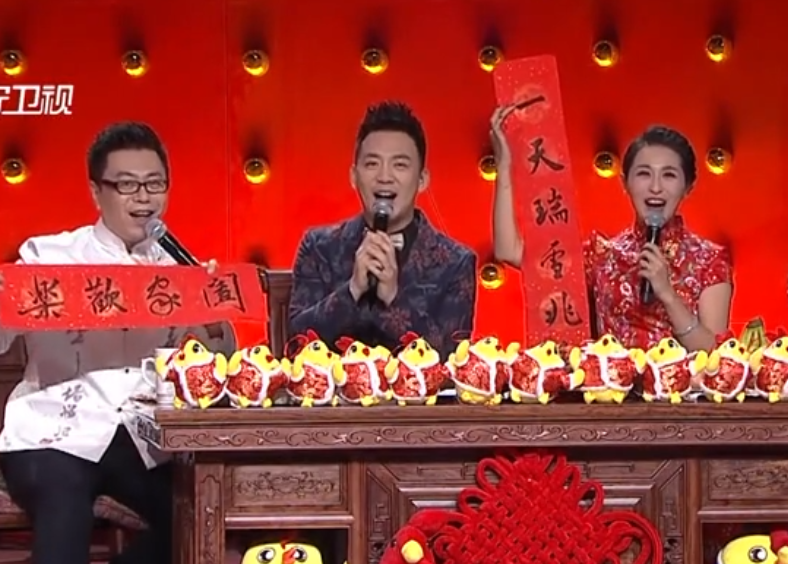 2017年辽宁卫视元宵晚会全程