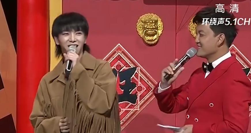 2018湖南卫视元宵晚会:华晨宇再秀魔力高音 喜剧演员潘粤明搞笑上线