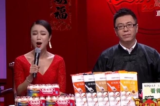 辽宁卫视元宵晚会 2016:辽宁卫视元宵晚会全程回顾