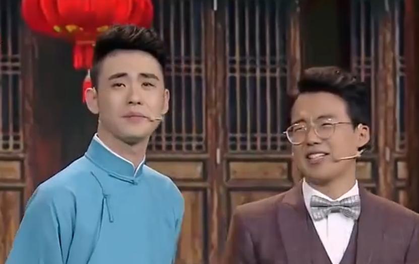 小品《桃花开 月未圆》张云雷 杨九郎