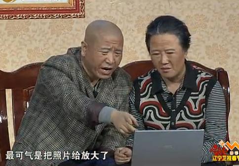 2013春晚小品《第一场雪》 王小利、宋小宝