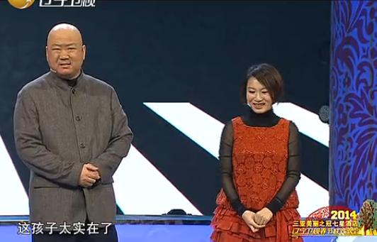 2014年春晚小品《一路平安》 范雷、郭冬临