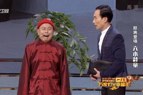 2016年春晚小品《谁替我证明》 潘长江、巩汉林