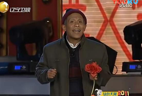 2011年春晚小品《相亲》赵本山、赵海燕