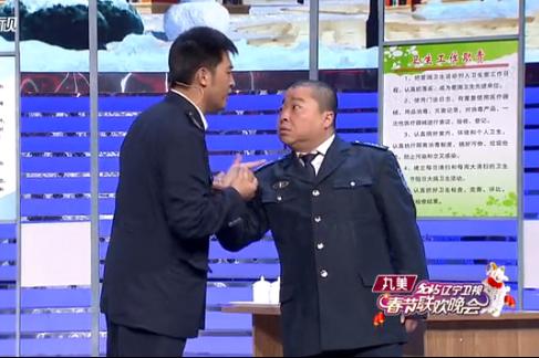 2015年春晚小品《提意见》孙涛、黄晓娟