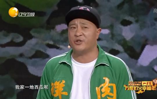 2016年春晚小品《老王卖瓜》 赵海燕、王小利