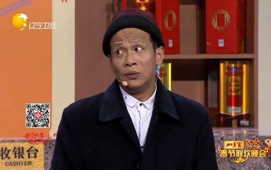 2016年春晚小品《吃面》 程野、宋小宝