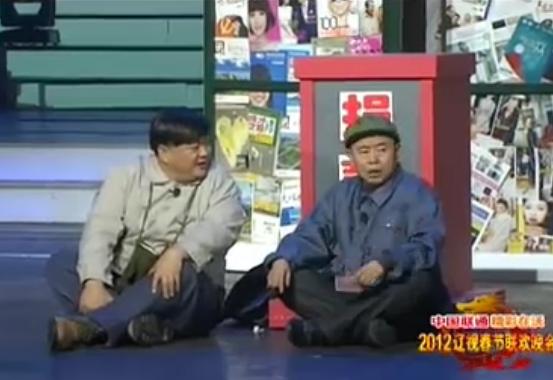 2012年春晚小品《献爱心》洪剑涛、潘长江