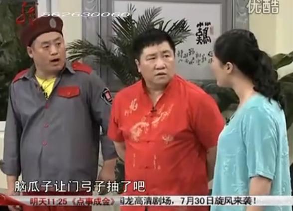 小品《假如我是王大拿》宋晓峰、宋小宝