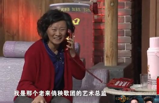 小品《相亲进行曲》宋小宝、赵海燕