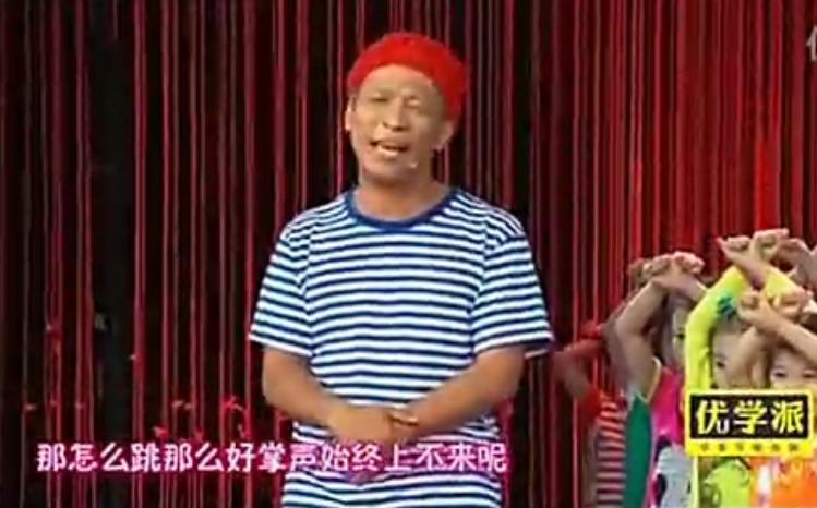 小品《欢乐擂台》 宋小宝、张峻豪