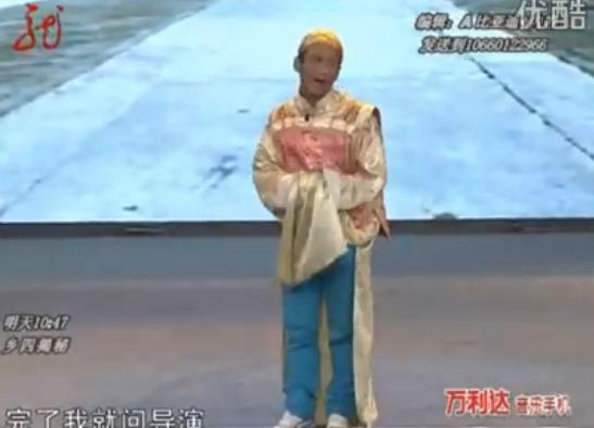 小品《还珠格格Y传》宋小宝,赵海燕,王小利