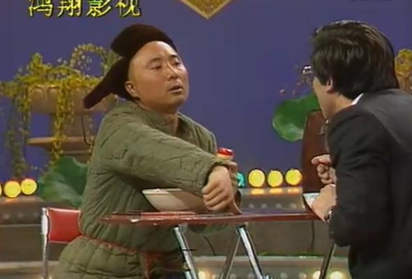 小品《胡椒面》陈佩斯﹑朱时茂