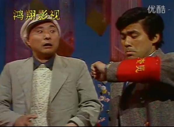 小品《羊肉串》陈佩斯,朱时茂