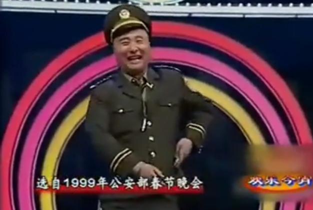 小品《警察与督察》陈佩斯﹑朱时茂
