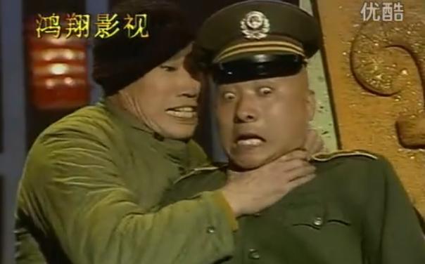 小品《警察与小偷》 陈佩斯、朱时茂
