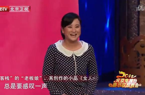 小品《女人N次方》贾玲、艾莉、赵红霞