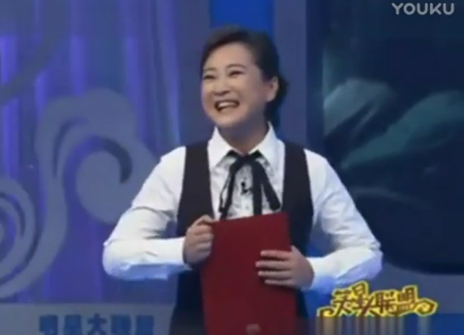 小品《保姆正传》贾玲、白凯南、刘涛