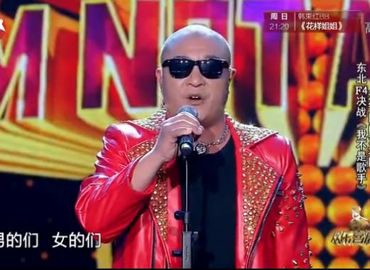 小品《我不是歌手》刘小光、丫蛋
