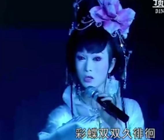 小品《馨妃反串表》武汉蓝天歌剧院