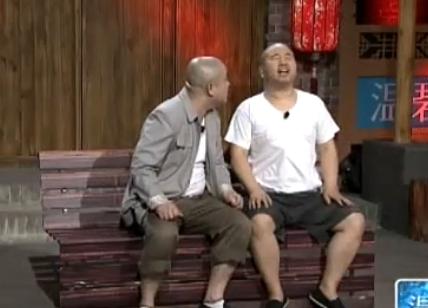 小品《椅子上的一块钱》 王小利