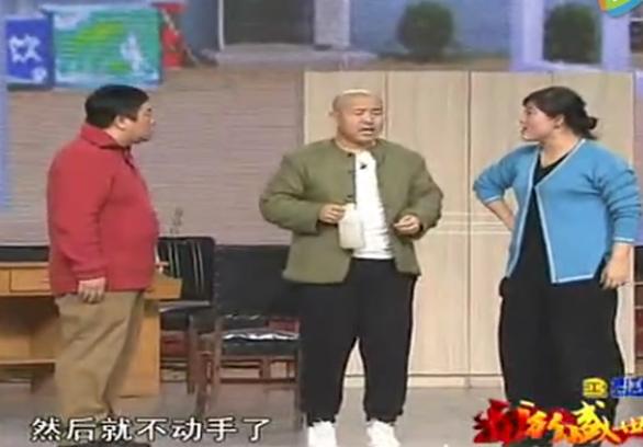 小品《家和万事兴》王小利、刘流