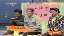 小品《办班》赵本山、李静