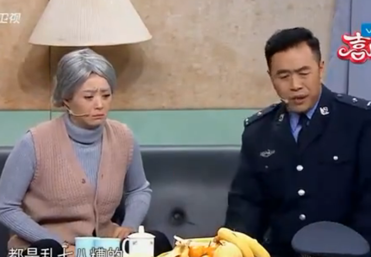 小品《听风》宋小宝、蒋欣