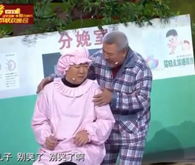 小品《老爸 我爱你》郭冬临、宋国锋
