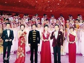 2000年春节联欢晚会