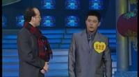 2000年春晚小品《青春之约》郭达、孙涛