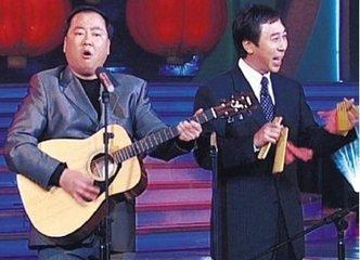 2000年春晚小品《旧曲新歌》郭冬临、冯巩