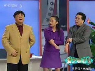 2001年春晚小品《说声对不起》句号 洪剑涛 唐静