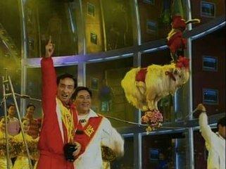2001年春晚小品《动物运动会》巩汉林 刘流