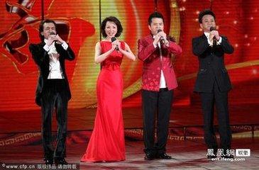 2003年春节联欢晚会
