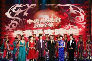 2007年春节联欢晚会