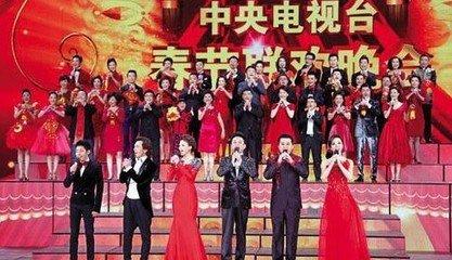 2008年春节联欢晚会