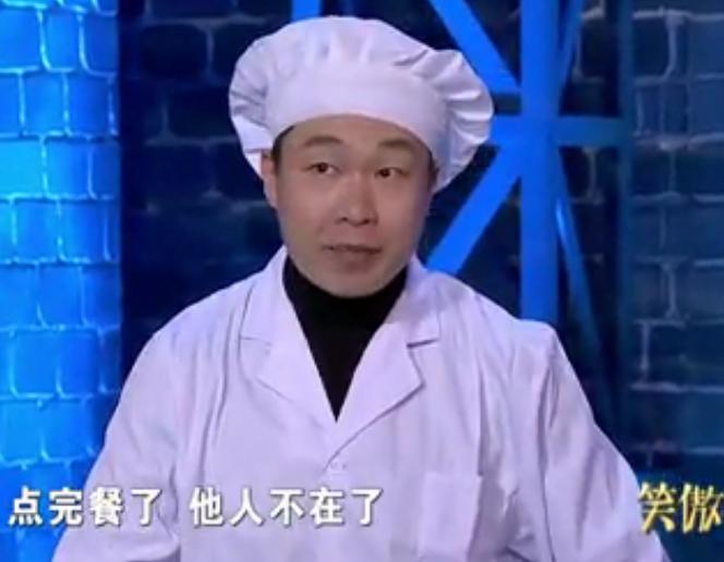 笑傲江湖 第一季:小沈阳模仿者惹冯导吐槽