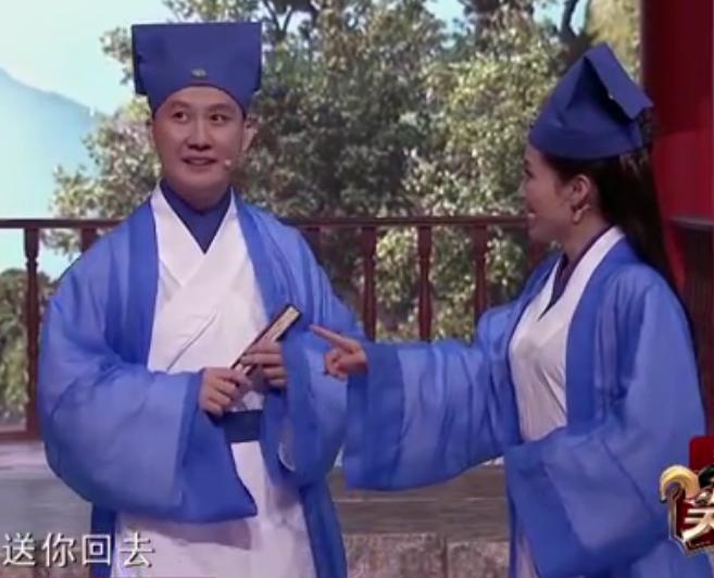 笑声传奇 第一季:《杨树林提亲》