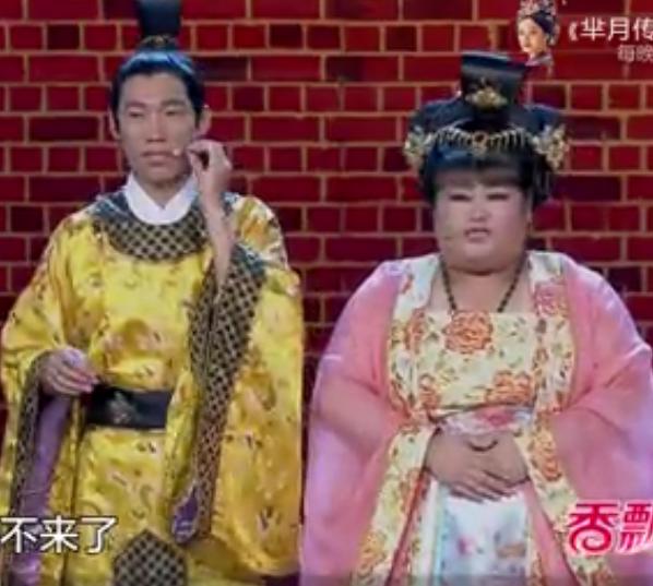 笑傲江湖第二季:胖妹穿越古代上演减肥记