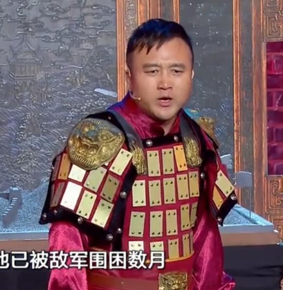 《笑傲江湖第3季》糊涂夫妻上演三国演义
