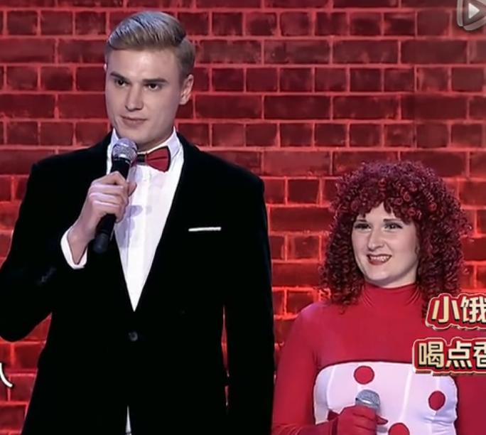 """《笑傲江湖 第3季》:郭德纲""""索吻""""乌克兰美女"""