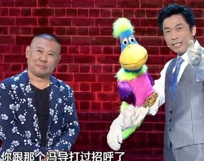 《笑傲江湖 第3季》:赵本山徒弟亮奇招震惊全场