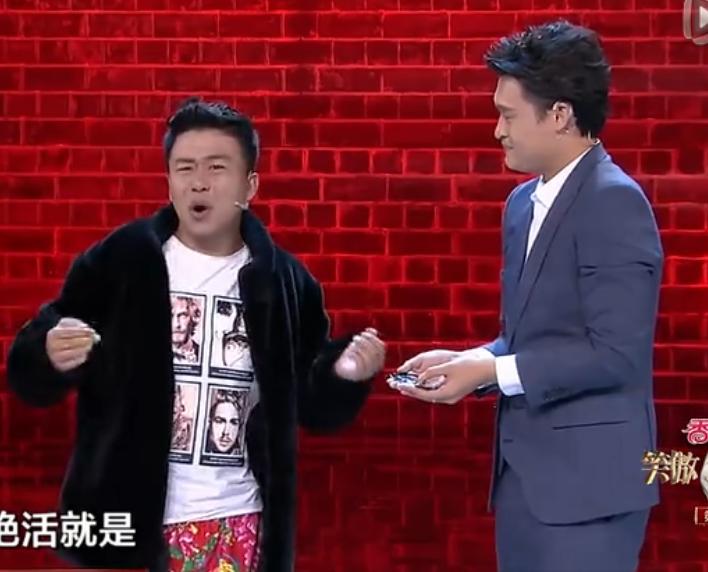 《笑傲江湖 第3季》赵家班小沈龙演绎《芈月传》
