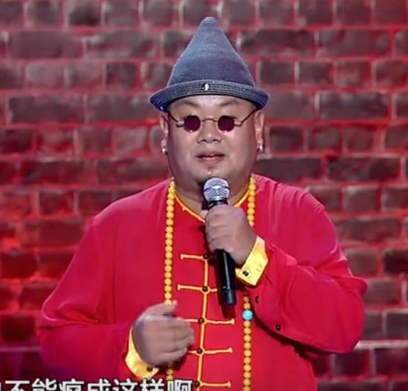 《笑傲江湖 第3季》刘能赵四儿子演《星你》 郭德纲被嘲矮黑胖