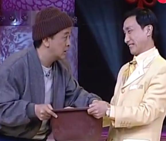 2002年春晚小品《花盆儿》黄宏巩、汉林