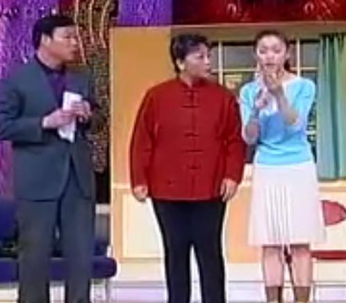 2002年春晚小品《圆梦》魏积安 杨蕾