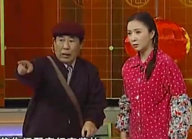 2003年春晚小品《都是亲人》郭达、蔡明